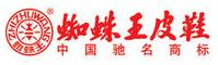 蜘蛛王皮鞋旗舰店logo